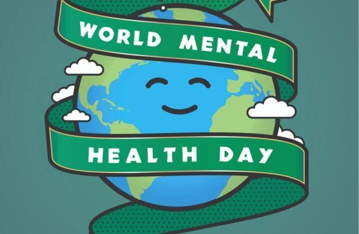 World Mental Health Day – Saturday 10th October 2020